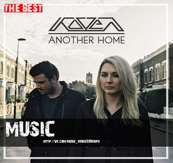 Kovel - Another Home