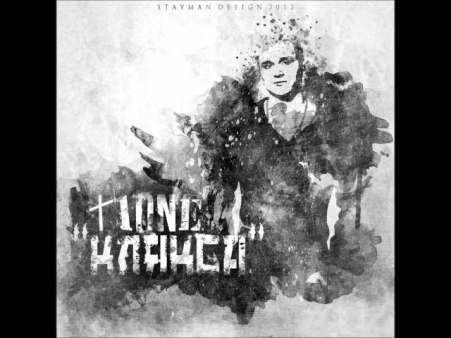 T1One всё ЗАЕБАЛО.(T1One Prod.) (2012)