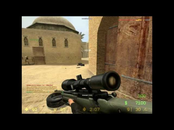 AWP MoMents my [M9ICO]ГаспаЧОО