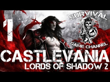 ДРАКУЛА — Castlevania: Lords Of Shadow 2 прохождение [1080p] Часть 1