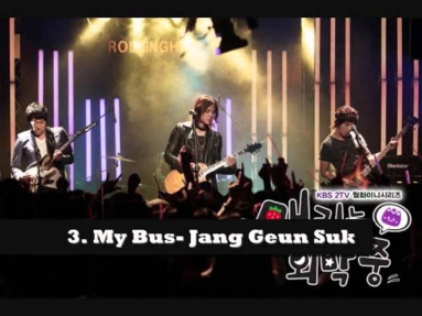 Mary Stayed Out All Night OST 1-3. My Bus- Jang Geun Suk
