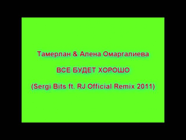 Respect to Sergi Bits ft. RJ Official Remix 2011 on Tamik & Alena)