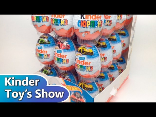 Машинки Хот Вилс Хот Род, Киндер Сюрприз 2014 2015 (Hot Wheels - Hot Rods, Kinder Surprise)