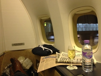 First Class London to Cape Town on British Airways