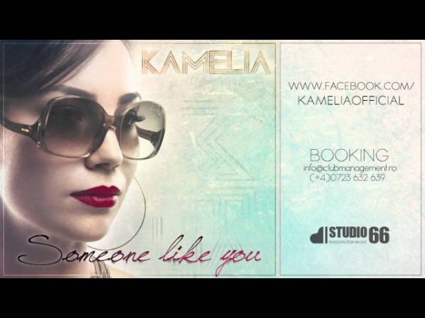 Kamelia - Someone like you (Adele cover) [Audio]