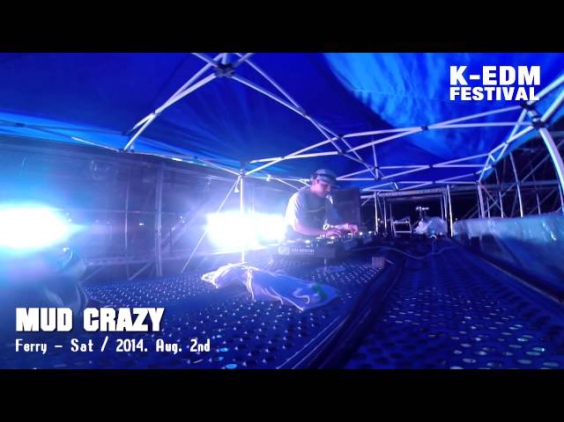 Ferry @ MUD CRAZY 2014 (K-EDM Festival)