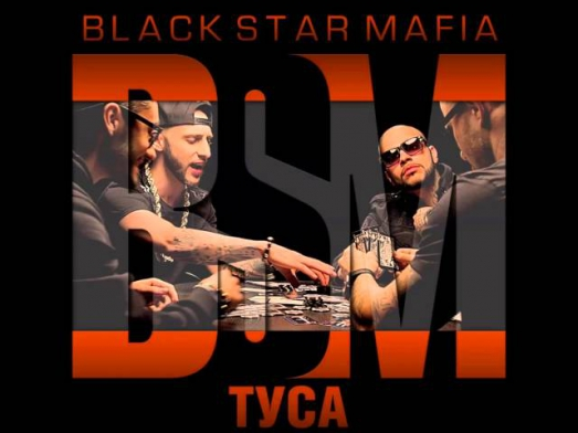 Black Star - Tusa